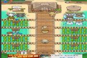 Tiny Pixel Farm攻略大全,快速发展指南[多图]