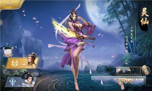 天辰诀游戏官方网站下载安卓版安装图4: