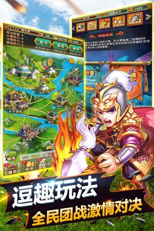 萌萌守卫塔防官方网站正版游戏下载图2: