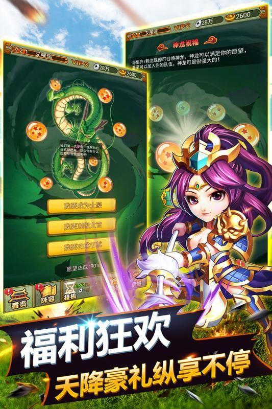 萌萌守卫塔防官方网站正版游戏下载图5: