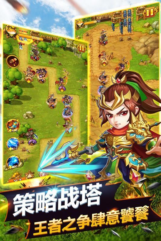 萌萌守卫塔防官方网站正版游戏下载图3: