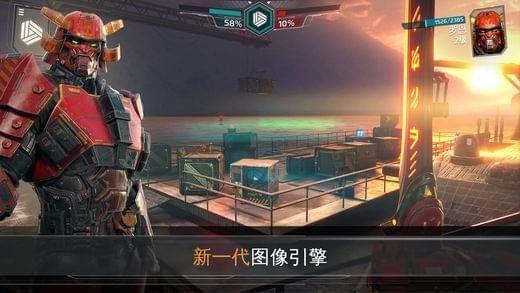 未来特工精英计划安卓官方版游戏最新下载地址图4: