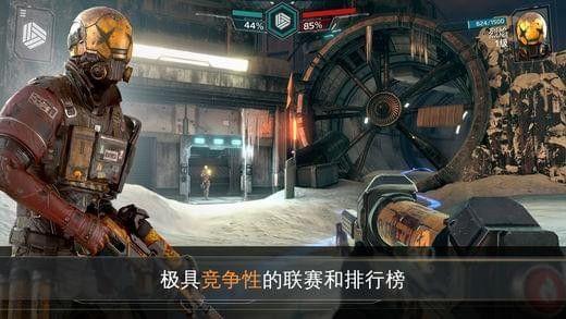 未来特工精英计划安卓官方版游戏最新下载地址图2: