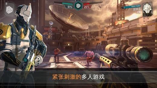 未来特工精英计划安卓官方版游戏最新下载地址图1: