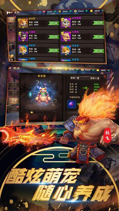 御龙之地官网最新版安卓游戏下载图片2