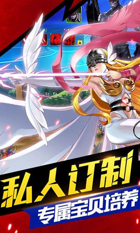 掌机暴龙游戏官方网站下载正版图片4