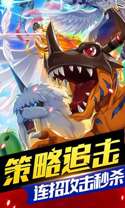 掌机暴龙游戏官方网站下载正版图片2