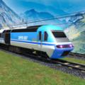 列车模拟中国站