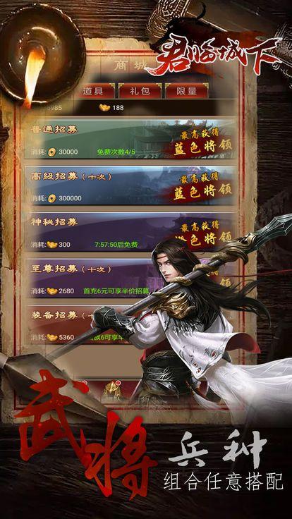君临城下手游官网下载最新版图2: