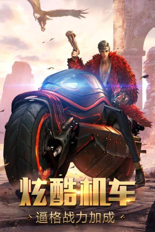 游龙传说天下宝藏手游官网下载安卓版地址图4: