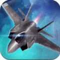 空中决战3D安卓官方版游戏下载 v1.1