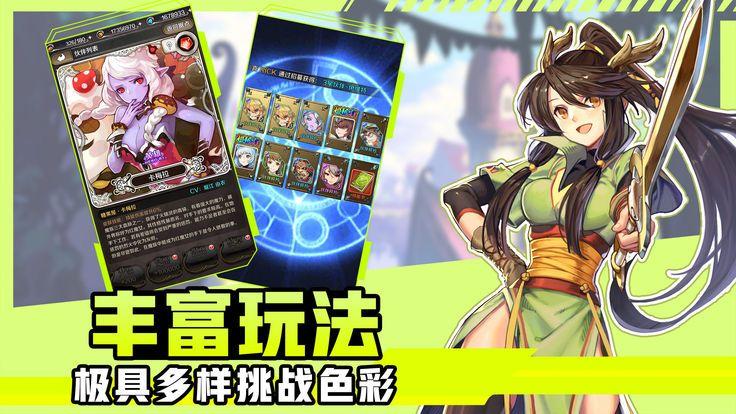 萌战传说手游官网下载最新版图3: