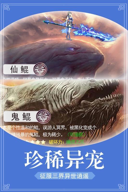 醉美人手游安卓九游官方版下载图1: