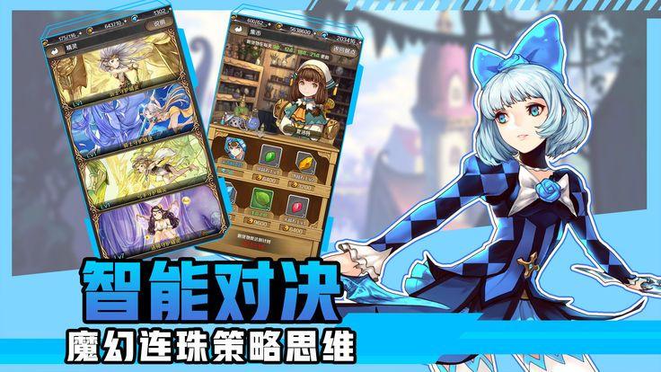 萌战传说手游官网下载最新版图2: