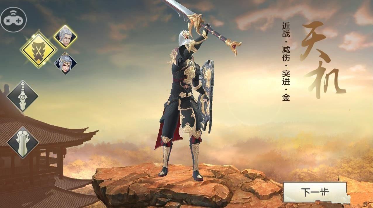 六决天下手游官方网站下载最新安卓版图2: