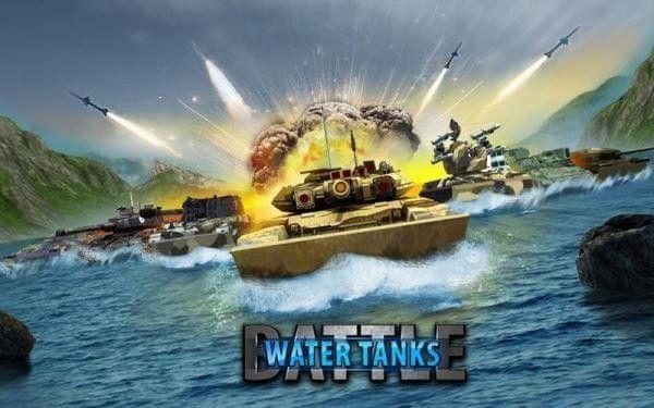 陆军坦克水上战争安卓官方版游戏下载图2: