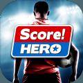 Score Hero1.75手机版