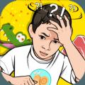 囧囧挑战4游戏