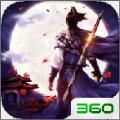 豪侠官方网站下载安卓正版游戏 V1.0.6