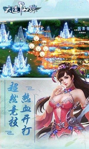 六道仙踪手游官网版下载正式安卓版图2: