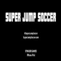 超级跳跃足球无限金币内购修改版下载 v1.0