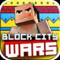 虚拟城市战争修改版