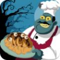 僵尸大厨手机游戏最新正版下载 v1.0