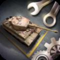 坦克机械师模拟器安卓完整版