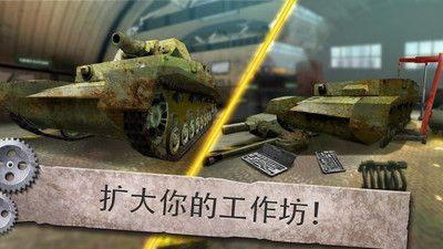 坦克机械师模拟器安卓完整版下载最新地址图2: