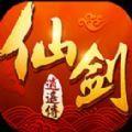 仙剑逍遥传官方正版