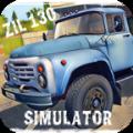 模拟器驾驶ZIL 130安卓版