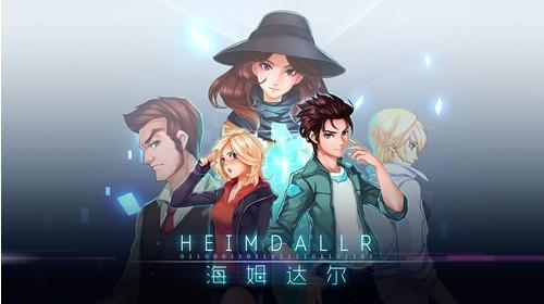 海姆达尔7月6日双平台上线:手绘风RPG手游引爆市场[多图]