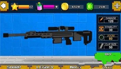 方块狙击手3D手机游戏最新安卓版官方下载地址图3: