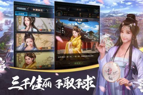 大唐风云手游官网下载最新版图4: