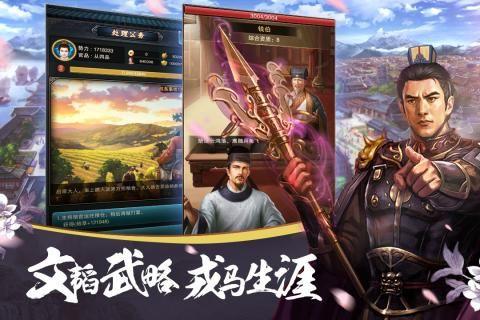 大唐风云手游官网下载最新版图5: