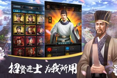 大唐风云手游官网下载最新版图1: