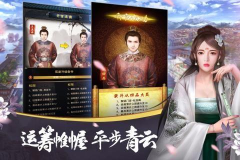 大唐风云手游官网下载最新版图2: