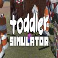 模拟熊孩子游戏
