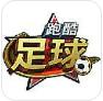 跑酷足球手游安卓最新版下载 1.0.0