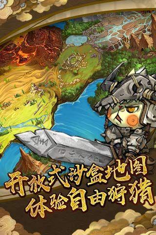 猫狩纪官方网站正版手游下载地址图1: