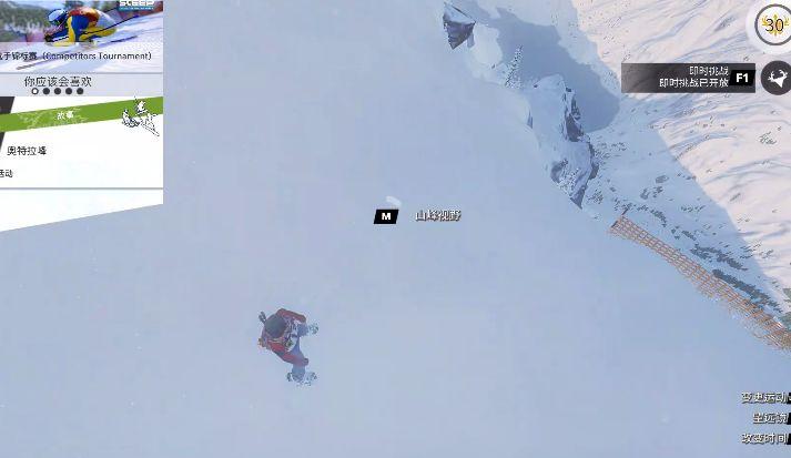 冬季奥运会安卓游戏图1