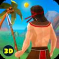 方舟岛屿生存无限金币安卓修改版 v1.0