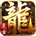 热血霸域官方网站下载正版游戏 v3.3.5