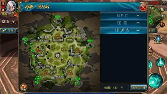 御龙在天手游御龙五军模式对决怎么玩?全新玩法模式攻略汇总[多图]