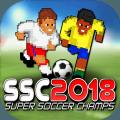 SSC 2018游戲