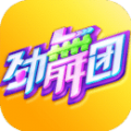 网易劲舞时代手游官网下载正式版 v2.3.0