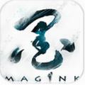 墨术手机游戏最新安卓版官方免费下载地址(Magink) v2.2.6