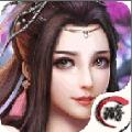 焚血诛仙游戏官方下载正式版地址 v1.0.0