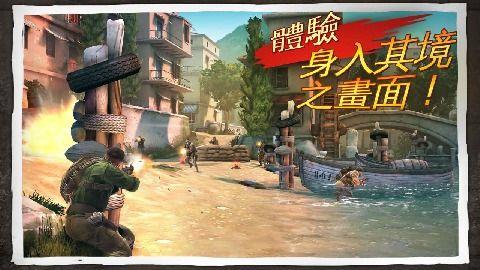 兄弟连3战争之子中文汉化版游戏图2: