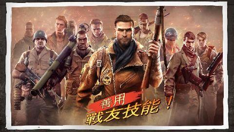 兄弟连3战争之子中文汉化版游戏图5:
